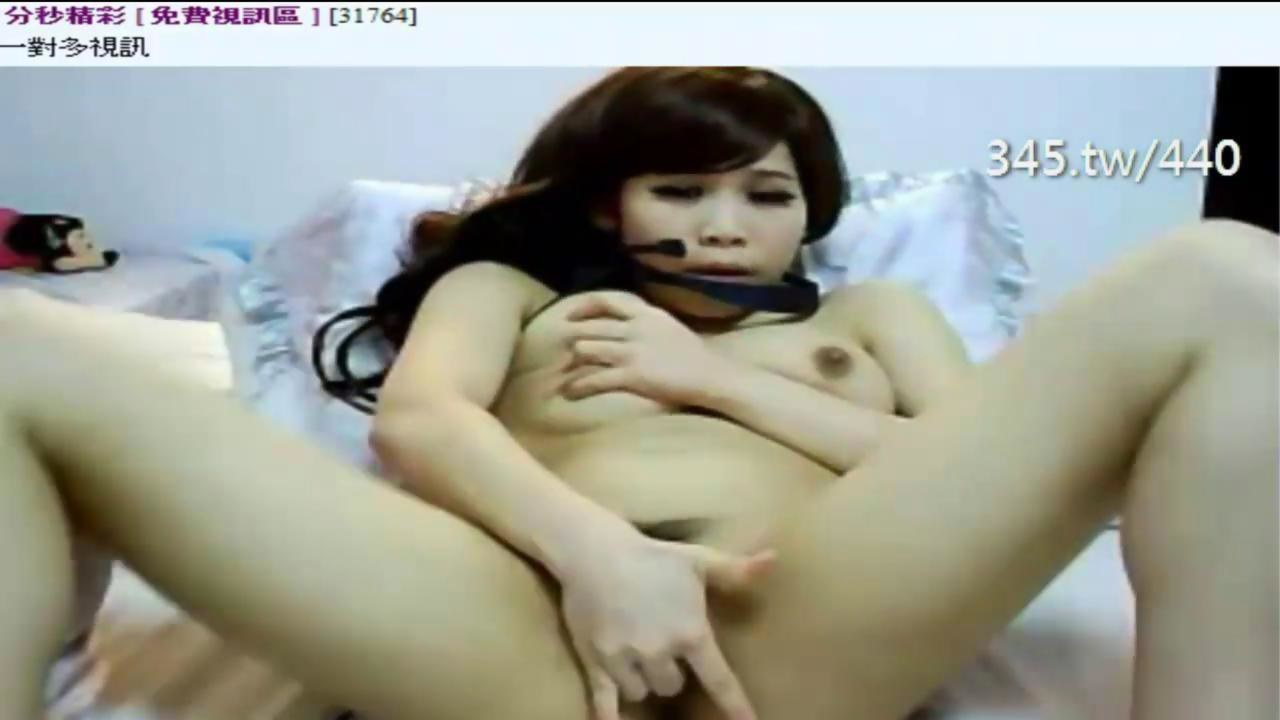 Sexy Black Shemale Fucked