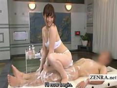 Subtitled Japanese sauna lady inner thigh soapy massage